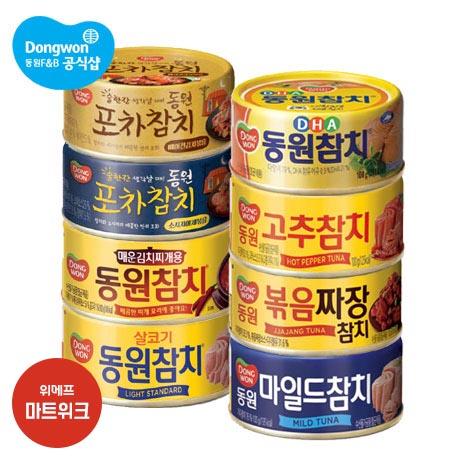 [마트위크] 동원참치 20종 100g 10캔