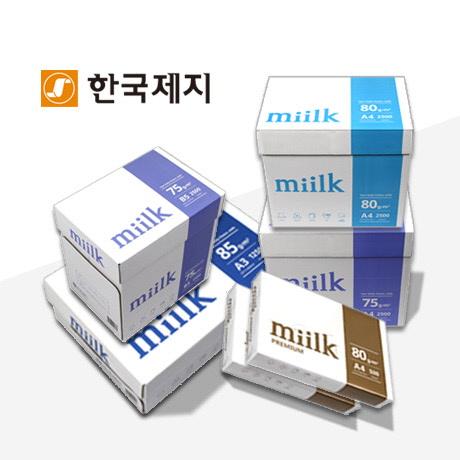 밀크 복사용지 사이즈별 1박스/2박스