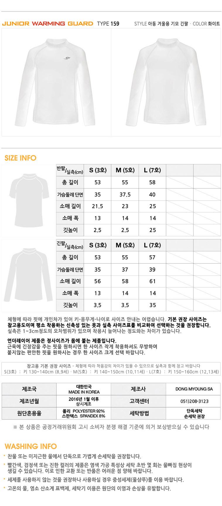 [무료배송] 테이크파이브 언더레이어 - 상세정보