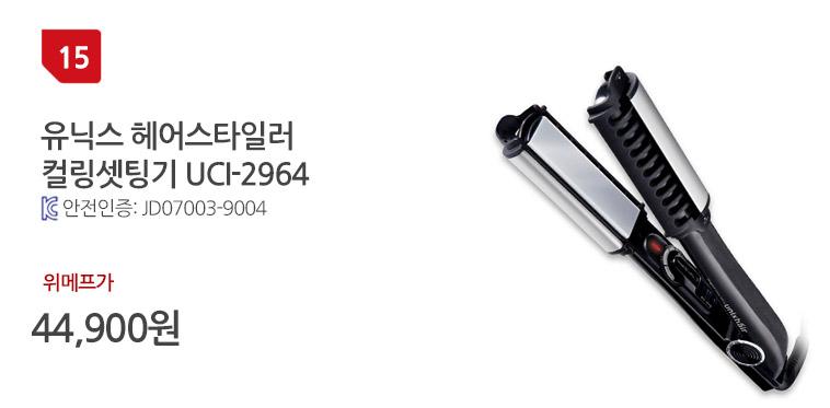 특가! 드라이기/고데기 15종 특가 - 상세정보
