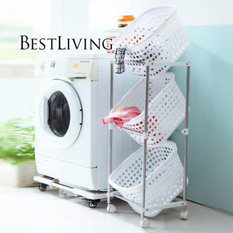 [원더쿠폰] 3단4단 세탁보관함