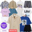유앤아이                              [패션뷰티위크] 훈남 하루만~25%할인