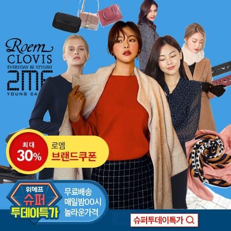 6acbc3971d0 슈퍼투데이특가] 로엠+30%쿠폰할인! - 특가대표! 위메프