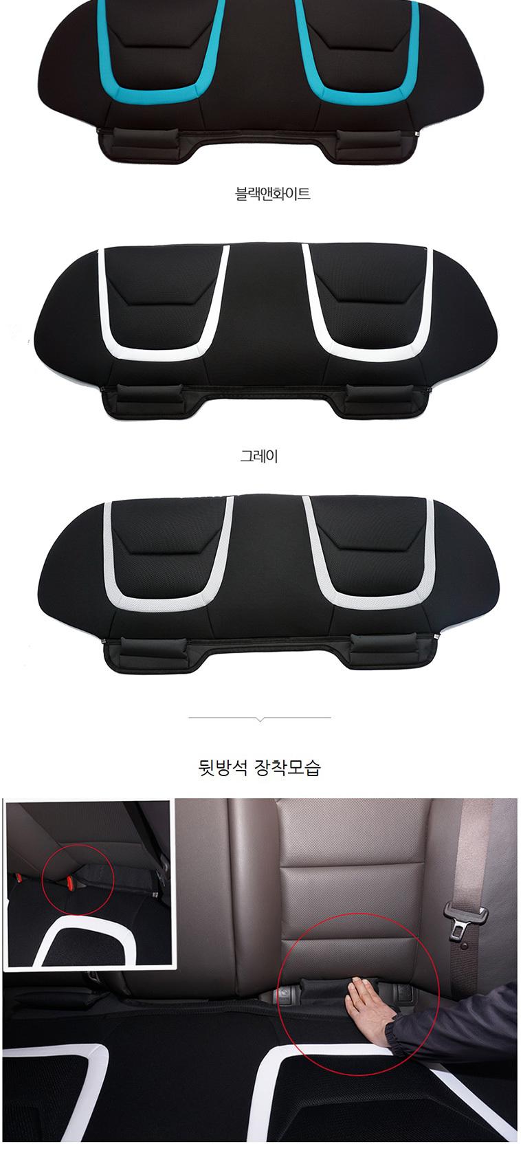 [무료배송] SJ마카우 자동차시트커버 - 상세정보