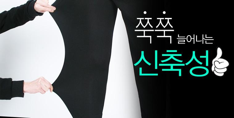 [투데이특가] 이름 그대로 편한바지 - 상세정보