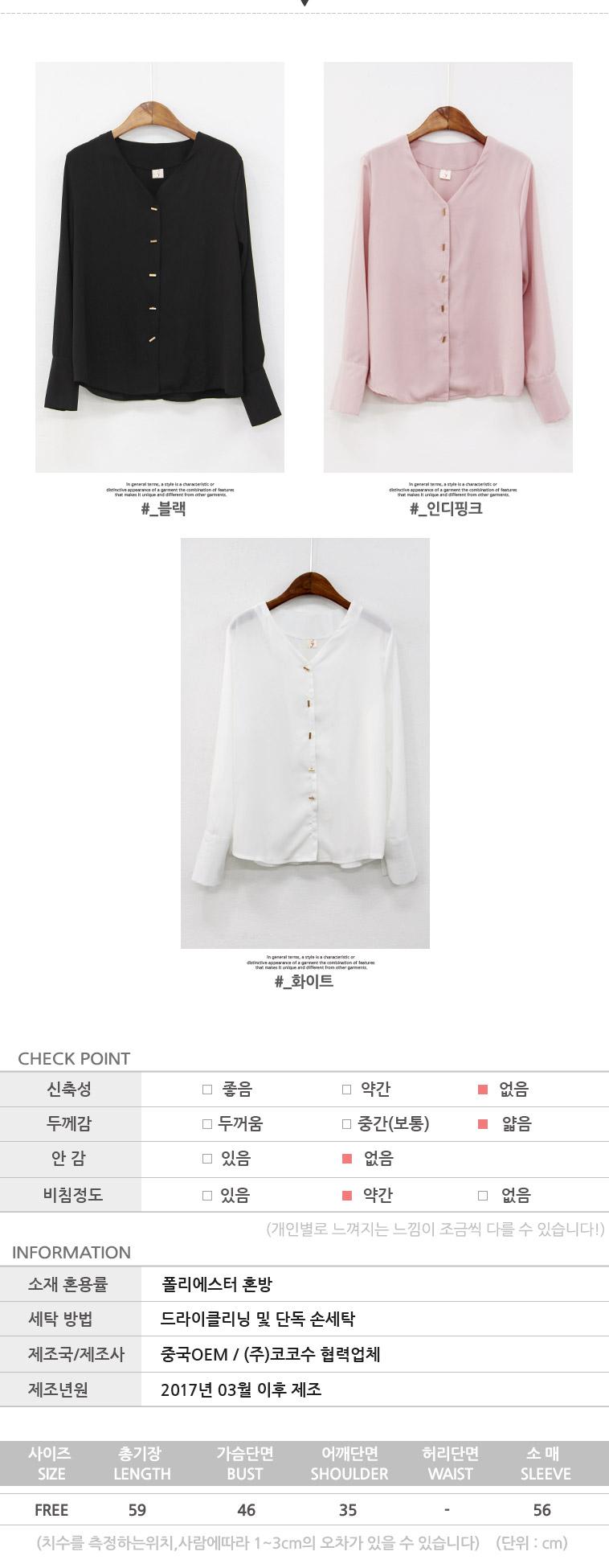 [무료배송] 블라우스/봄자켓/원피스 - 상세정보
