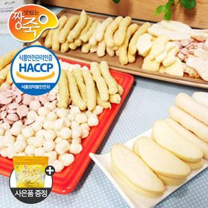 짱죽 유기농 아기과자/간식 8+1