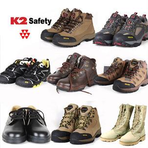 K2 코오롱 안전화 작업화 51종