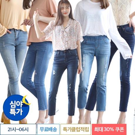 [심야특가] 청바지/일자/빅사이즈