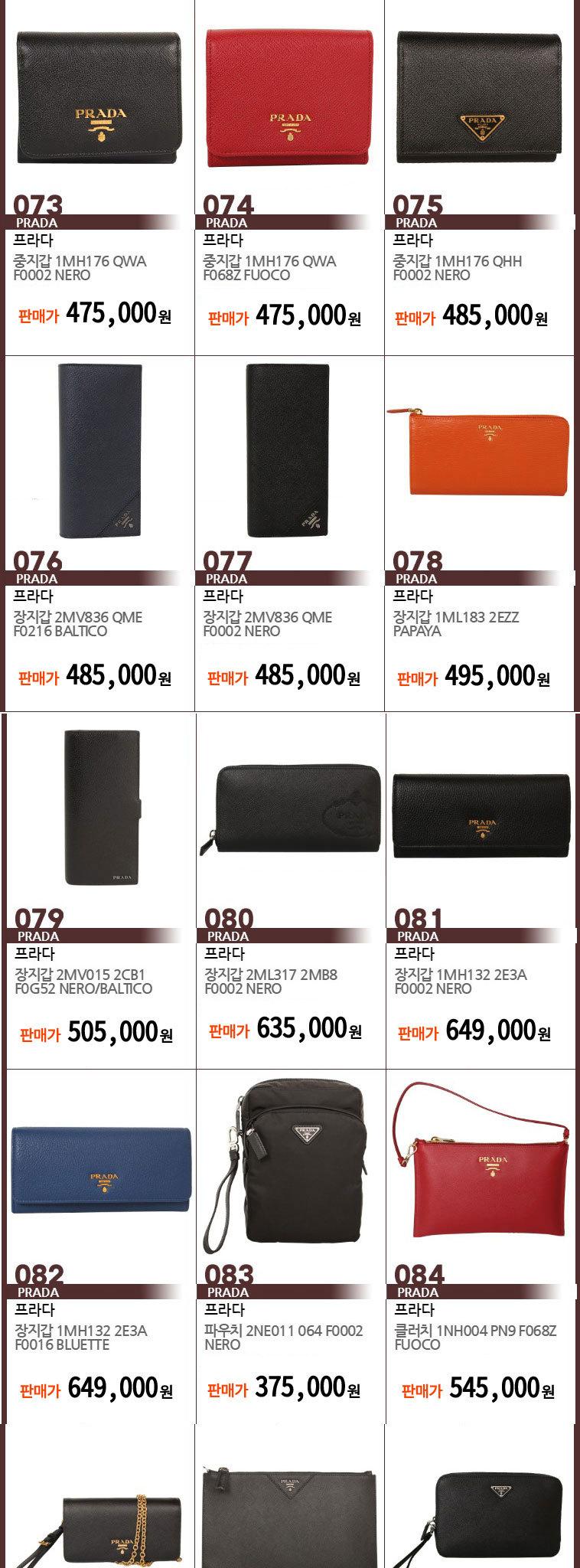 fcab65b43d3 패션뷰티위크] 명품브랜드 인기템! - 특가대표! 위메프