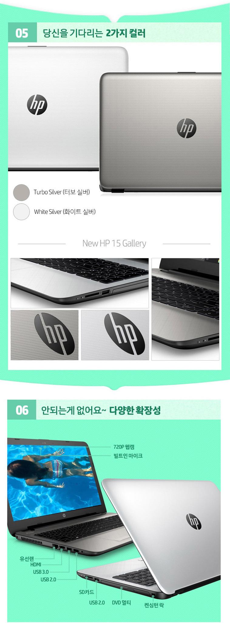 [무료배송] HP 가성비 대마왕 노트북 - 상세정보