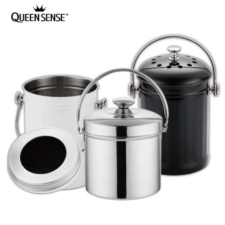 [무료배송] 퀸센스 음식물 쓰레기통