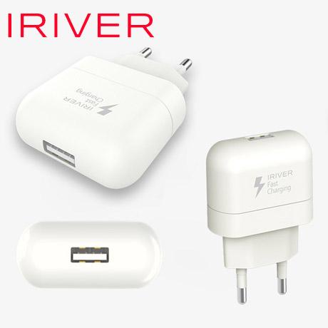 아이리버 9V 고속 USB 급속 충전기