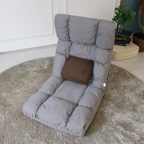 히다마리 코락 좌식 의자