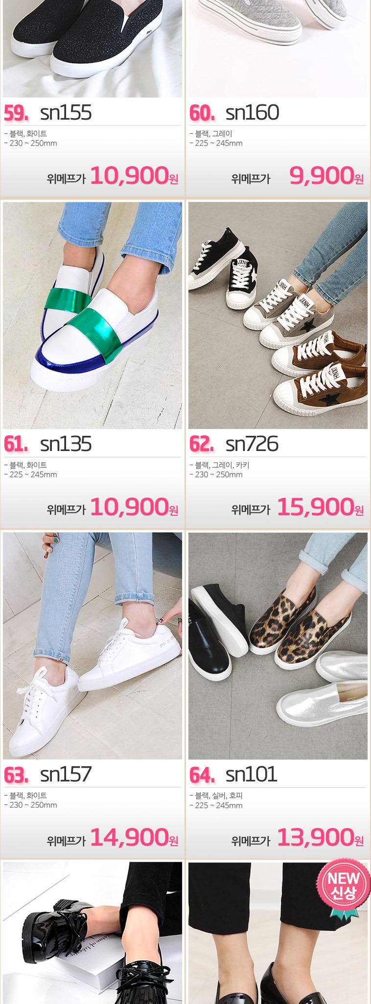 2f85470fc034a snl22 leather flip flop shoes for cheap 4747d 8868c - moj-dnevnik.com