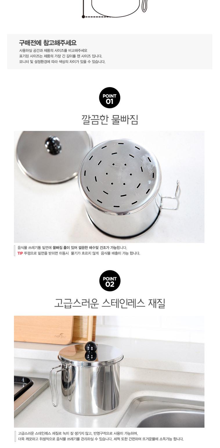 [명예의전당] 원목 주방 수납용품  - 상세정보
