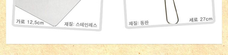 [명예의전당] 추억의 달고나 9종세트 - 상세정보