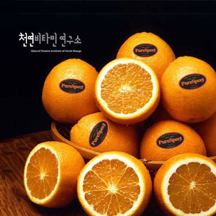 [무료배송] 퓨어스펙 오렌지 40입