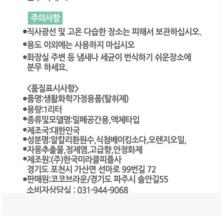[인기구성] 강아지 간식/사료/용품 - 상세정보