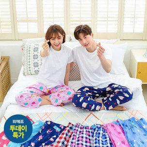 [투데이특가] 커플파자마 잠옷바지