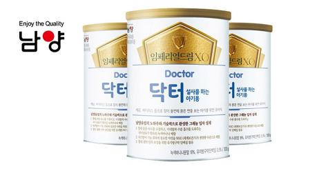 [스타쿠폰] XO 호프닥터&알레기 3캔