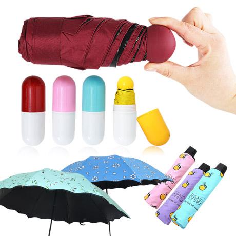 핵이득! UV차단 양산&양우산