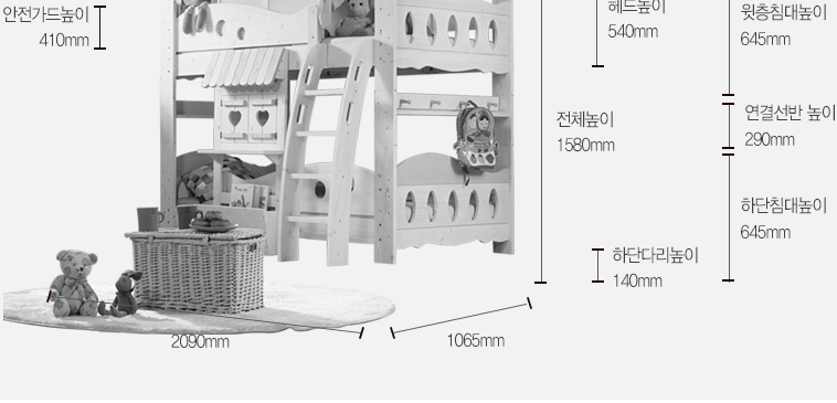이끌림 케빈 벙커 이층침대+매트포함 - 상세정보