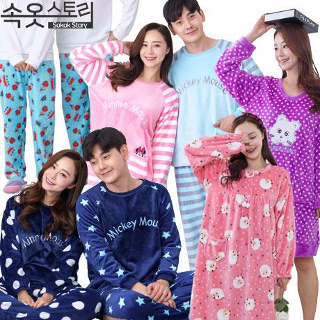 [무료배송] 수면잠옷 완전정복!