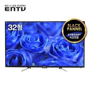 [즉시할인] 이엔티비 32인치 HD TV