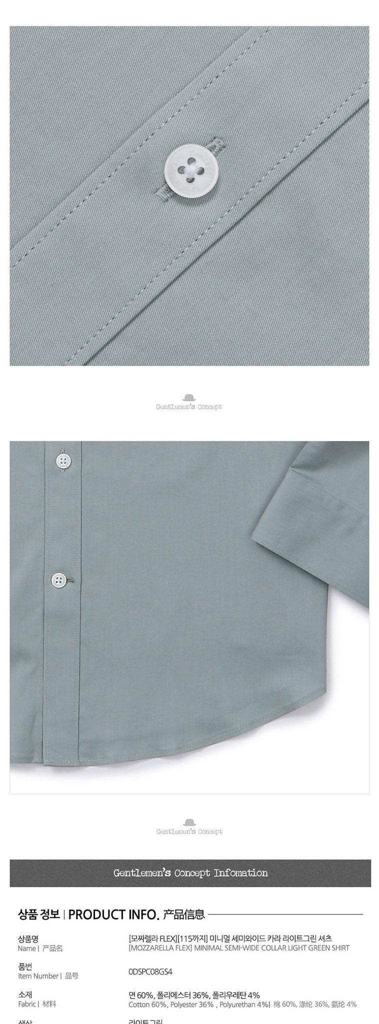 4cbf4510dae ... 투데이특가] 셔츠/와이셔츠 8종특가 - 상세정보 ...