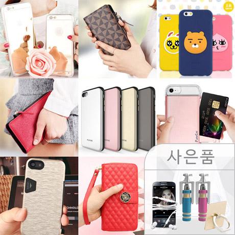 갤럭시S7/S7엣지 핸드폰케이스 모음