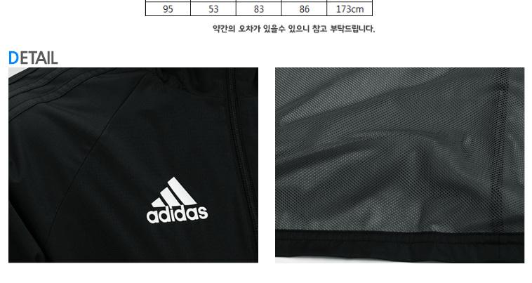 [무료배송] 아디다스 17년 봄신상  - 상세정보