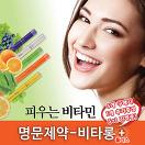 [무료배송] 명문제약 비타롱플러스