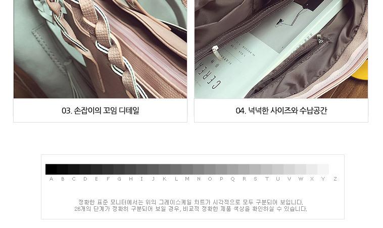 [무료배송] 여성가방/미니백/크로스 - 상세정보