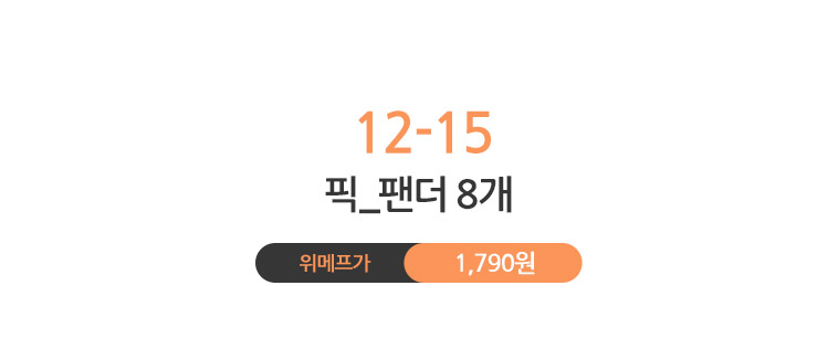 예쁜 피크 도시락 만들기 260종 모음 - 상세정보