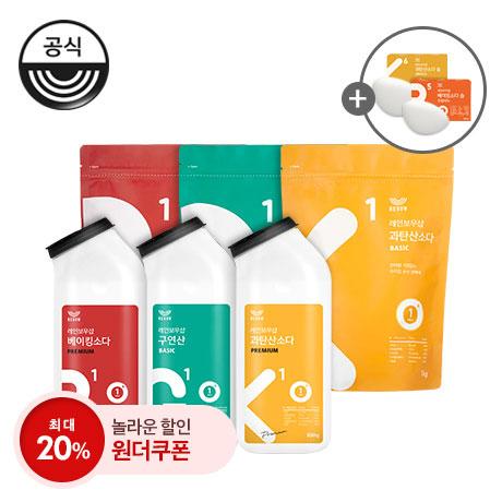 [원더쿠폰] 과탄산소다 구연산베이킹