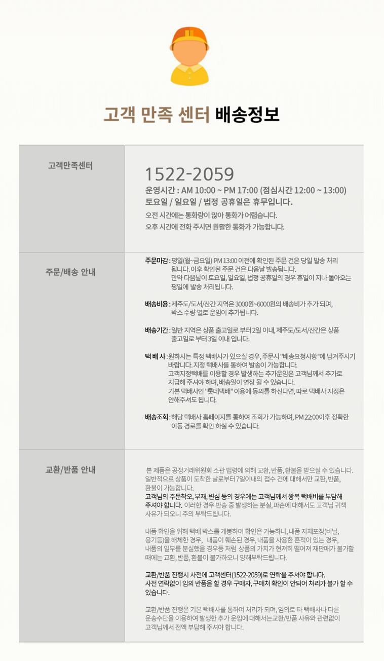 [무료배송] 메르헨 물티슈 체험팩 - 상세정보
