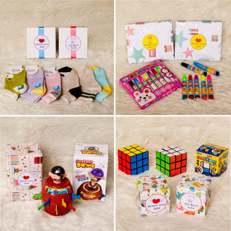 어린이집 생일선물/생일답례품