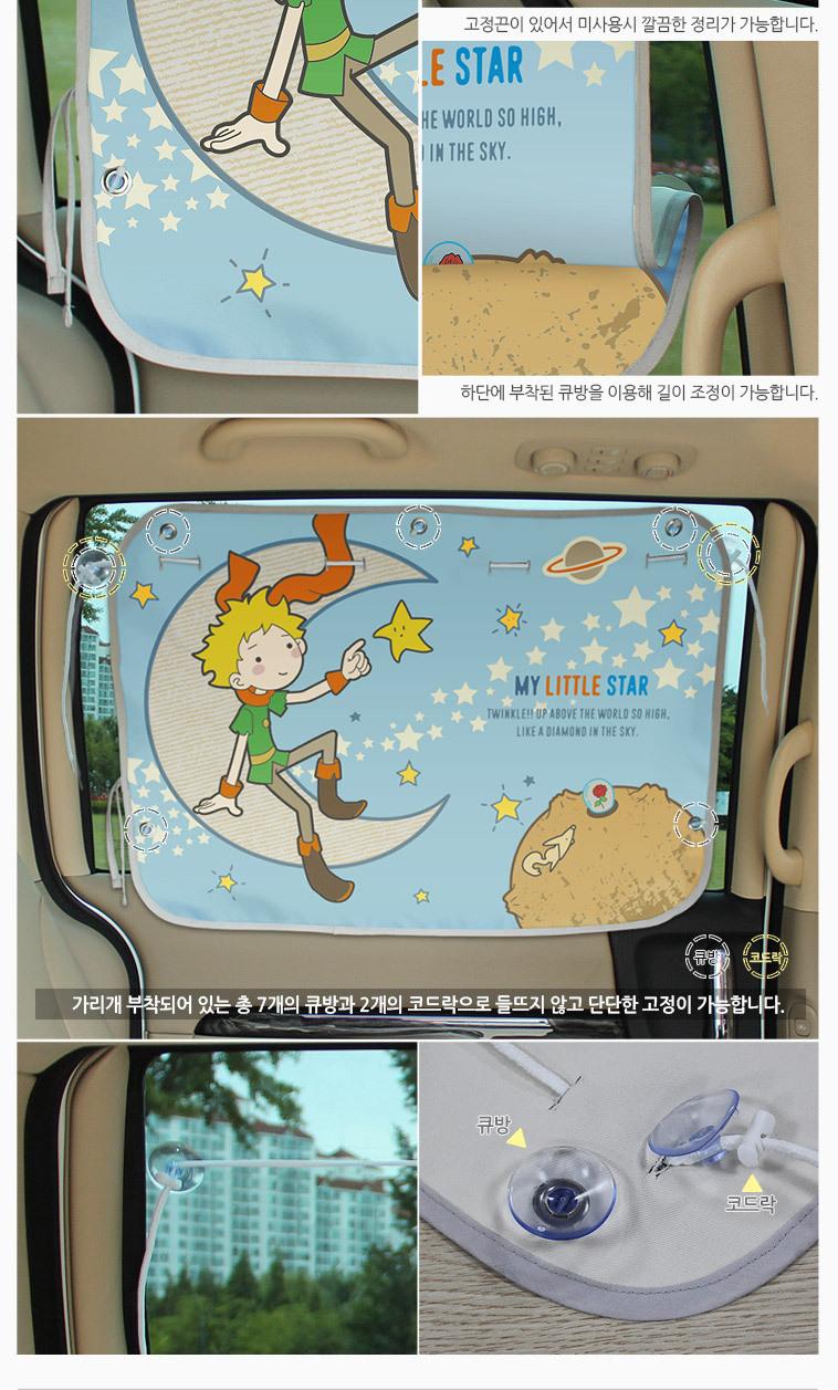 다샵 차량용 햇빛가리개 1+1 - 상세정보