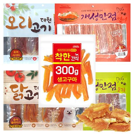 더원 애견간식 300g 착한 강아지간식