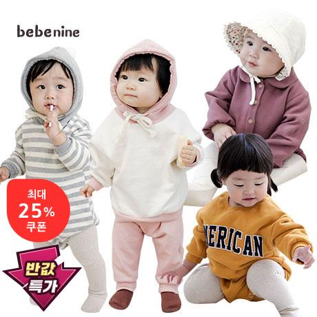 [반값특가] 베베나인 유아동 의류 外