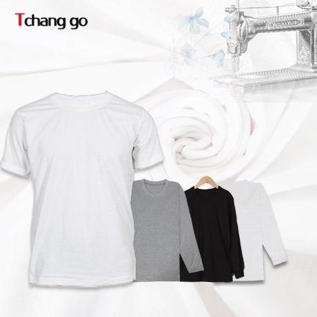 [원더쿠폰] 무지티/반팔티/티셔츠