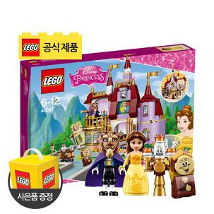 [책과놀이] 레고 41067 미녀와야수
