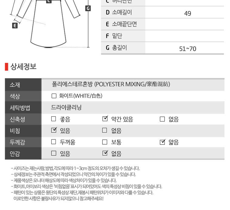 [무료배송] 떳다그녀 봄봄봄 원피스! - 상세정보