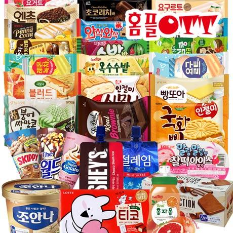 아이스크림 1개 골라담기