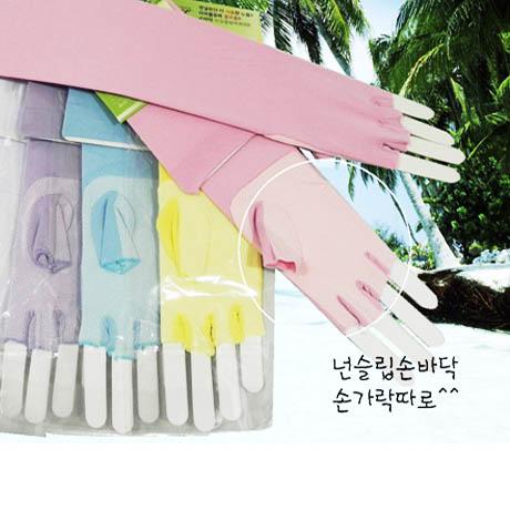 [무료배송] 손가락 쿨토시