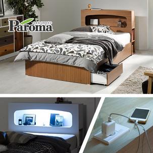 파로마 LED+220V+3서랍 수납침대