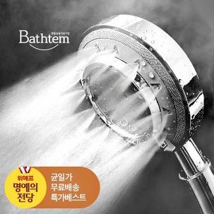 [명예의전당] 수압 폭풍 샤워기 1+1