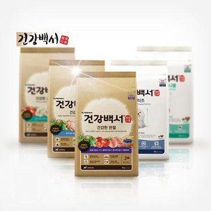[원더배송] 건강백서 애견사료 2KG