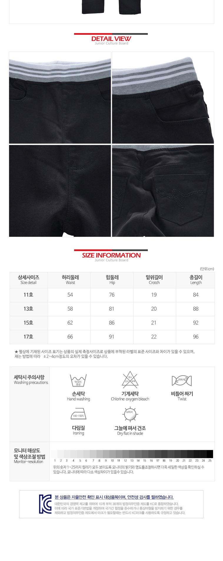 [명예의전당] JCB/애플핑크外 오구 - 상세정보